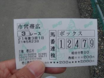 029.JPG